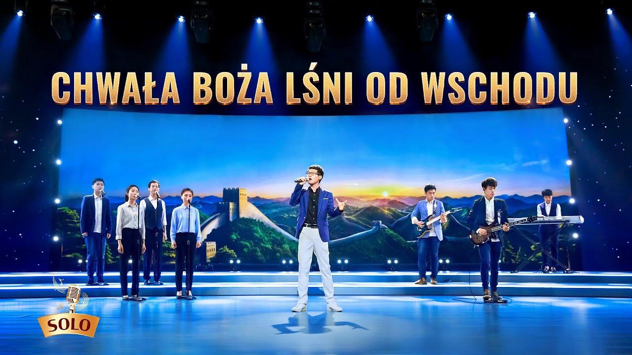 """Muzyka chrześcijańska 2020 """"Chwała Boża lśni od Wschodu"""""""