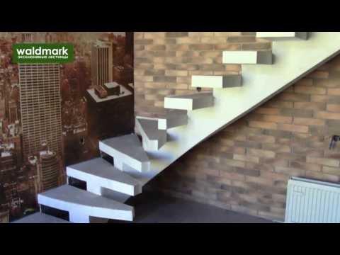 Бетонные лестницы. Бетонные лестницы на центральном косоуре. Waldmark concrete stairs