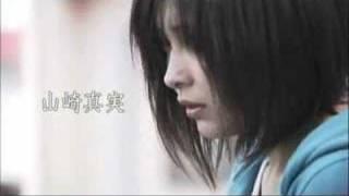 新作映画「ペルソナ」予告編 山崎真実主演ノアール・アクション 山崎真実 動画 19