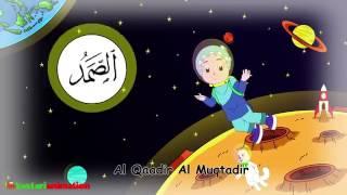 Download les nom d'Allah pour les enfants                 أسماء الله الحسنى للأطفال