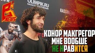 Забит Магомедшарипов: