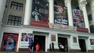 Театр оперы и балета. Буратино