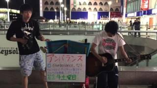 2016 4/23 柏 千葉県の柏駅にて第2、第4土曜日に路上ライブやってるアン...