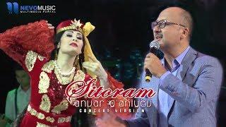 Anvar G'aniyev - Sitoram (Konsert 2017)