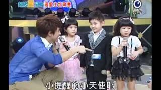 【超級童盟會】童盟會超級人氣王梅梅可可來幫他站台!!!