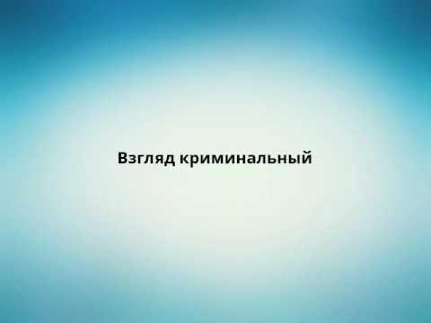 Topface — знакомства с девушками в городе Мурманск