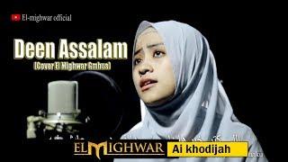 Download Lagu Deen Assalam (Cover El Mighwar Gmbus) mp3