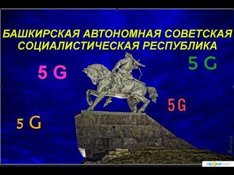 Регистрация Российской Федерации в 2019г Всем смотреть Распространять