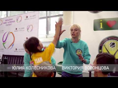 Тренировка детей 6-8 лет по системе 10S В TENNIS.RU СЕКРЕТЫ БОЛЬШОГО ТЕННИСА