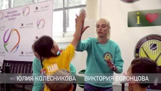 Тренеровка детей 6-8 лет по системе 10S В TENNIS.RU СЕКРЕТЫ БОЛЬШОГО ТЕННИСА