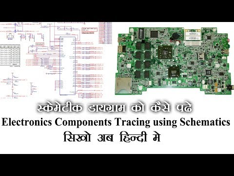 How to Identify Components Motherboard using Schematics  Diagram
