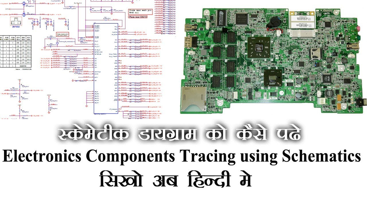 How to Identify Components Motherboard using Schematics