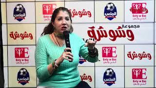 وشوشة | رولا خرسا: نظريتي في الحب عن مبدآ |Washwasha
