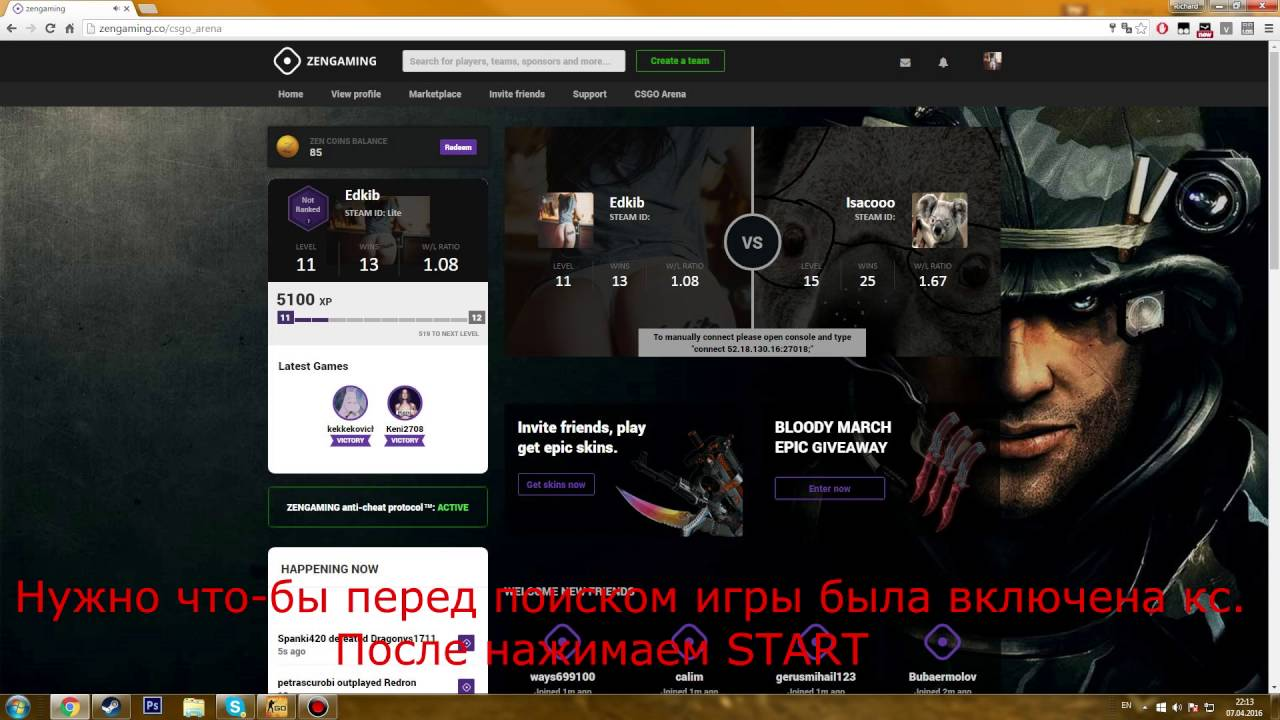 Гайд по zengaming csgopolygon twitch