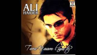 tere naam liya to by ali haider