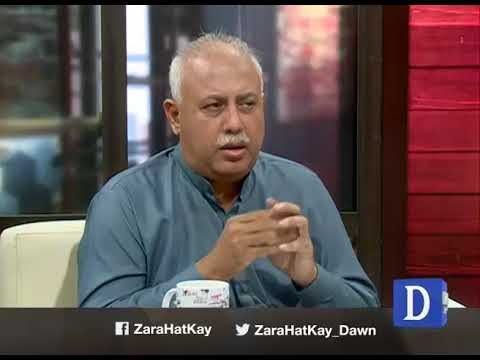 Zara Hat Kay - 02 May, 2018  - Dawn News