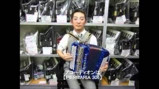 2012年5月6日(日)サンデートークに出演頂いた『安西 創』さんが、 店...