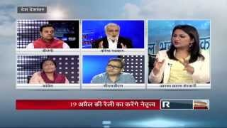 Desh Deshantar - Rahul Gandhi returns: What's the future course of the Congress party? 2017 Video