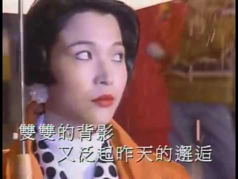 雨中的戀人們   黃凱芹 Christopher Wong