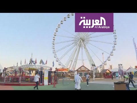 افتتاح مدينة ألعاب ونتر وندرلاند في الرياض  - نشر قبل 37 دقيقة