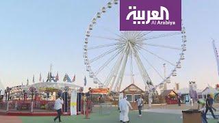 افتتاح مدينة ألعاب ونتر وندرلاند في الرياض
