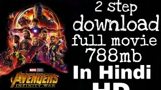 How to Download Avenger Infinity War in Hindi (Full HD) | Avenger Infinity War  by Tech MN