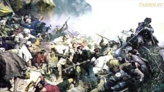 Кавказская война. Последний бой имама Шамиля.