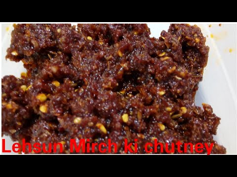 Ramzan_special_Lehsun_Mirch_ki_Chutney__by_Kitchen_with_Rehana