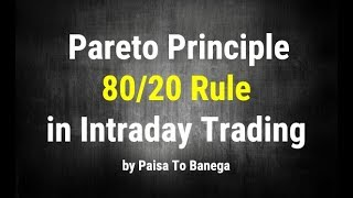 80 20 Rule - Pareto Principle in Intraday Trading by Paisa To Banega