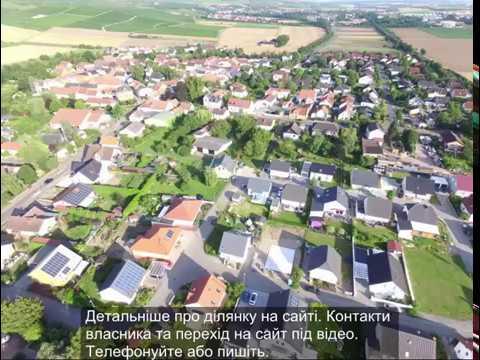 Купити земельну ділянку