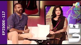 Onnum Onnum Moonu I Ep 117 with Parvathy & Padmaraj Ratheesh I Mazhavil Manorama