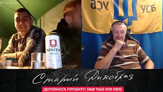 Кто на Донбассе убивает украинцев?