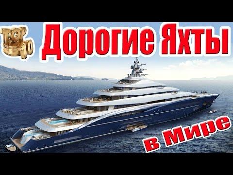 Катера и яхты из США usakaterru
