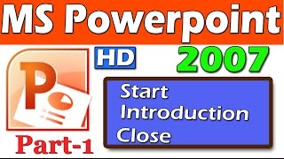 MS PowerPoint 2007 in Gujarati video -1  Start, Introduction ,close