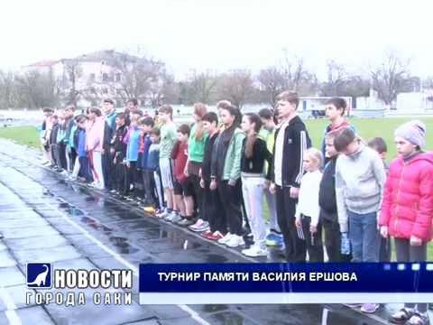 Турнир по легкой атлетике памяти Василия Ершова - привью к видео B-H5hrCqYIg