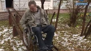 В Пензе разрабатывают карту доступности для инвалидов