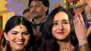 Kala Doriya - Shazia Naaz - Latest Punjabi And Saraiki Song