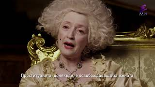 BEHIND THE SCENES/HARLOTS/LESLEY MANVILLE AND JESSICA BROWN FINDLAY