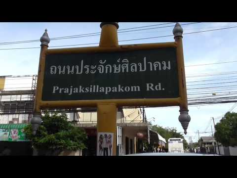 Nong Khai River Walkway to Bus Station, Walking Route and More !