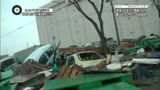 цунами в Тайланде.flv