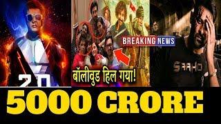Saaho   2.0  Thugs Of Hindostan  101 New Interesting Facts  Prabhas  Rajinikanth   Amitabh   Aamir