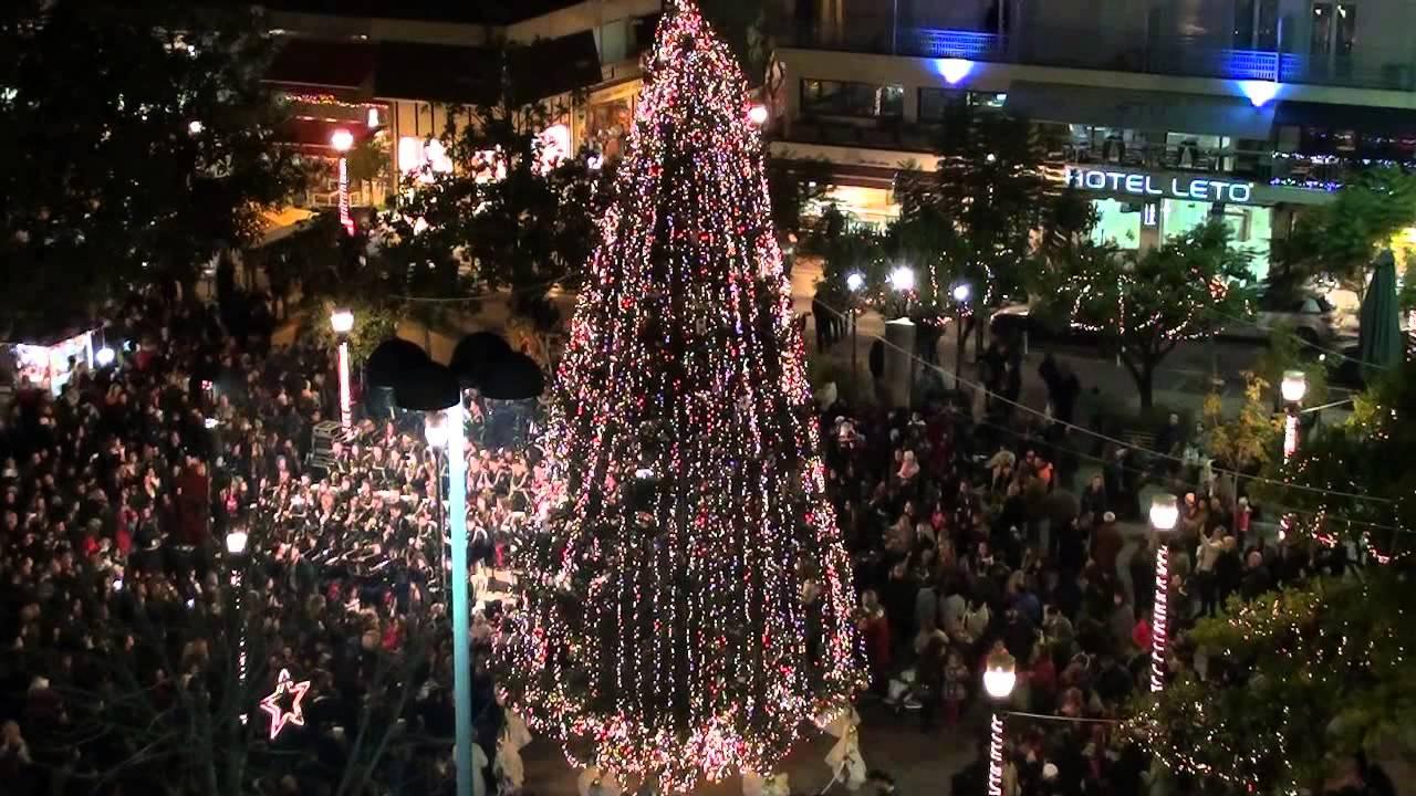 Αποτέλεσμα εικόνας για Χριστουγεννιάτικο δέντρο στο Αγρίνιο