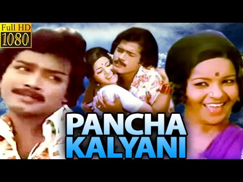 Download Pancha Kalyani | பஞ்ச கல்யாணி | 1979 | Full Tamil Movie | Sivachandran, Vasanti | Film Library