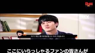 [YS公式Youtube]2013 ホヨンセン ソウルコンサート #2 VCR 日本語字幕.
