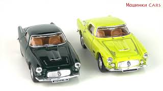 Maserati small toy cars