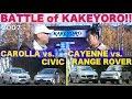 土屋圭市がTOUGE全開!! BATTLE of カケヨロ ベーシックカー&SUV対決【Best MOTORing】2007