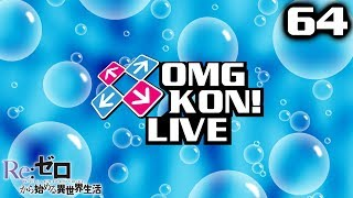 OMG KON! LIVE 64 - DDR UltraMIX 3 feat. Polar Bears on red balls and insane donations