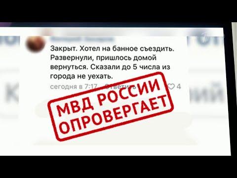 Оштрафован мужчина, который написал о закрытии Магнитогорска из-за коронавируса.
