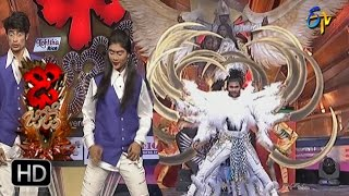 Dhee Jodi | 26th April 2017 | Full Episode | ETV Telugu