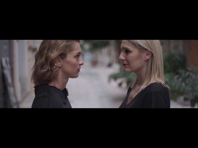 Βίκυ Καρατζόγλου - Γιατί - Official Video Clip